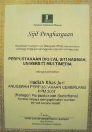 special-award-ppm